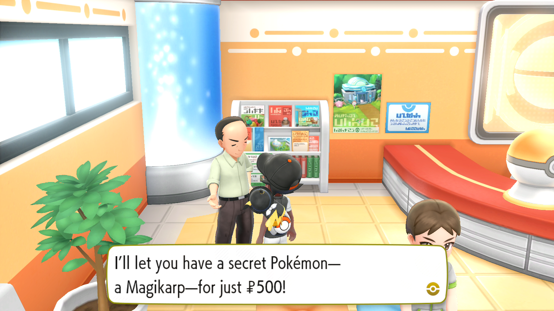 Pokemon Let's Go: where to find gift Pokemon NPCs for free additions