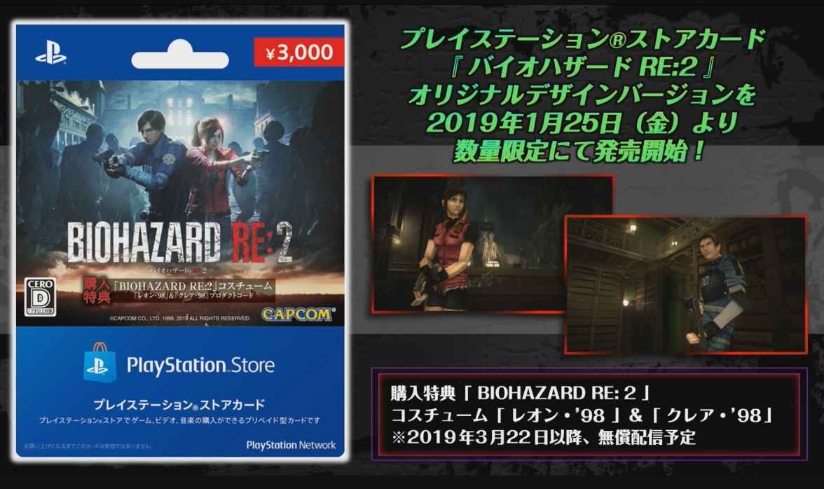 Resident Evil 2 getting classic costumes, new mode called Ghost