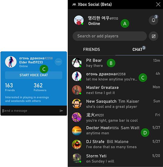 A screenshot of Xbox UI demonstrating how duplicate Gamertags look.