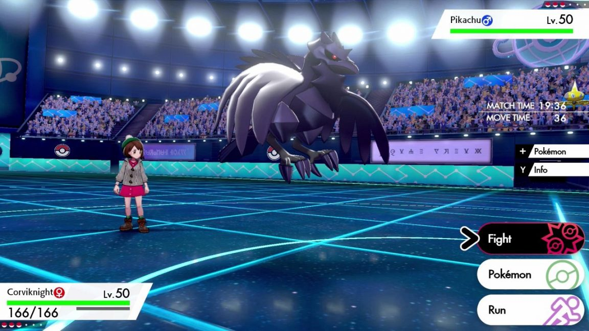 Pokemon Sword and Shield: Dynamax feature lets you battle