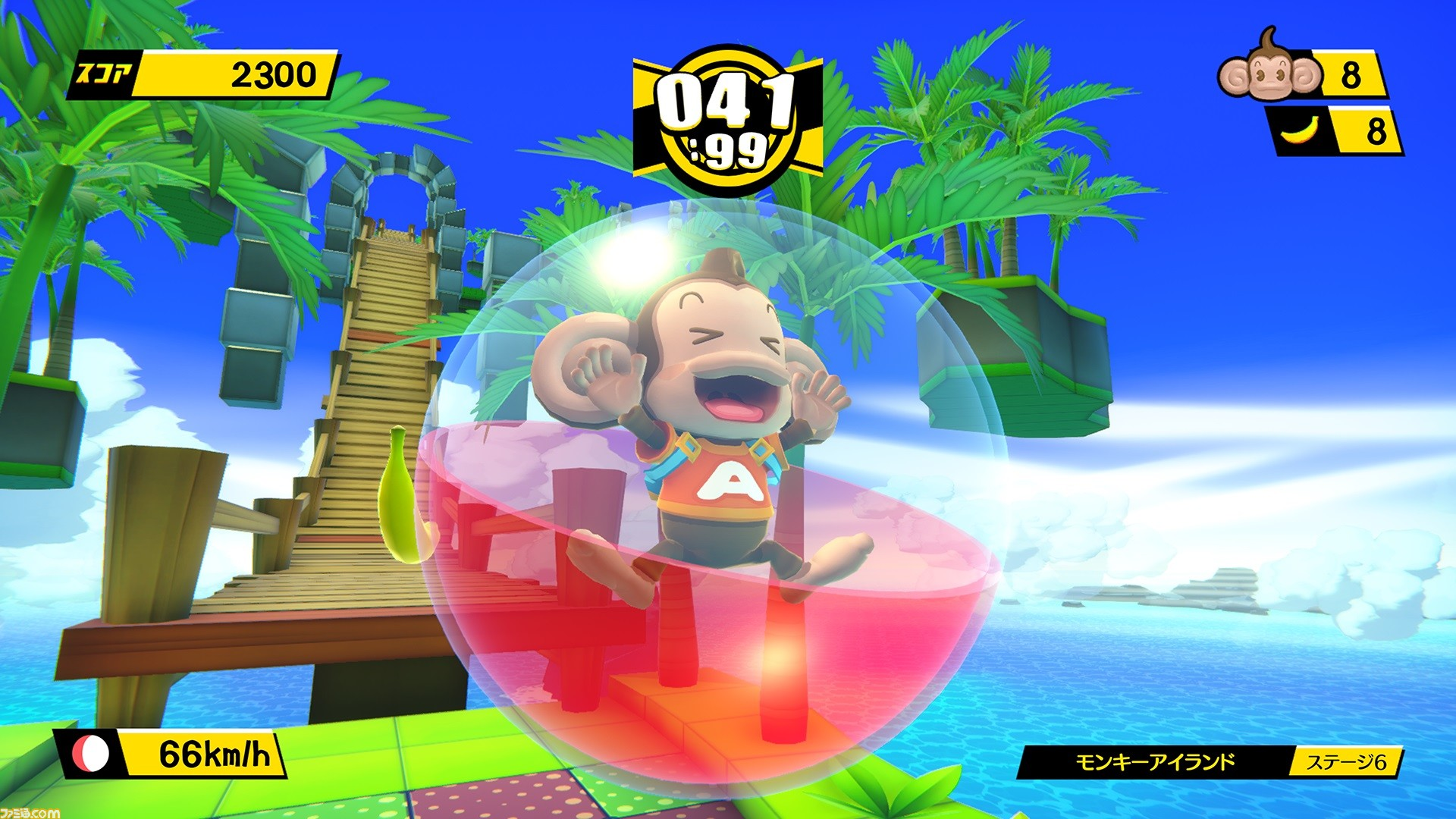 Super Monkey Ball Banana Blitz remake announced for Switch