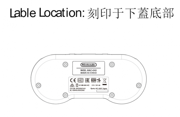 Switch SNES controller FCC filing