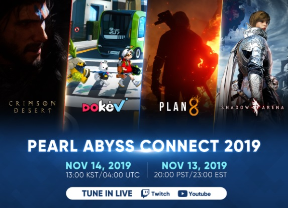 Black Desert Online publisher teases three new games: Plan 8