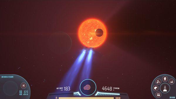 Dyson Sphere Program travel to planet