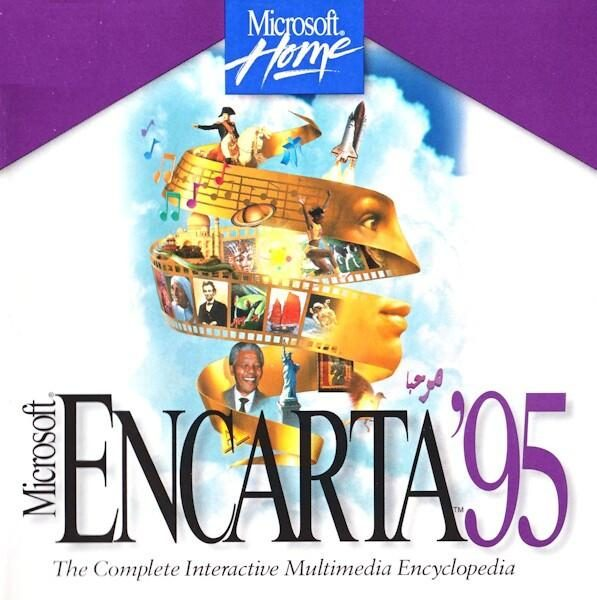 Encarta 95 box art