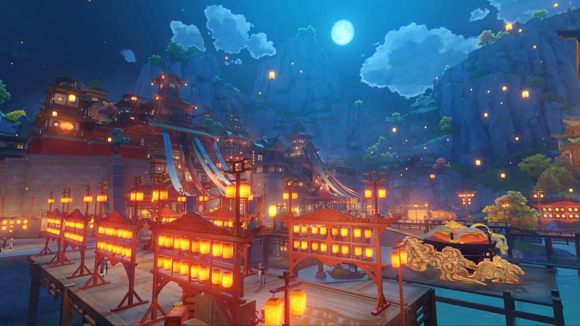 Genshin Impact lantern rite 1