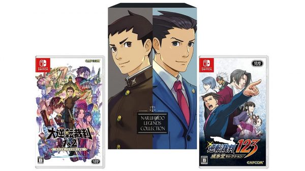 Box Art for Turnabout Collection on Switch including The Great Ace Attorney Chronicles and Phoenix Wright Trilogy.