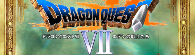 Dragon Quest 7: Fragments of the Forgotten Past Official Discover ...