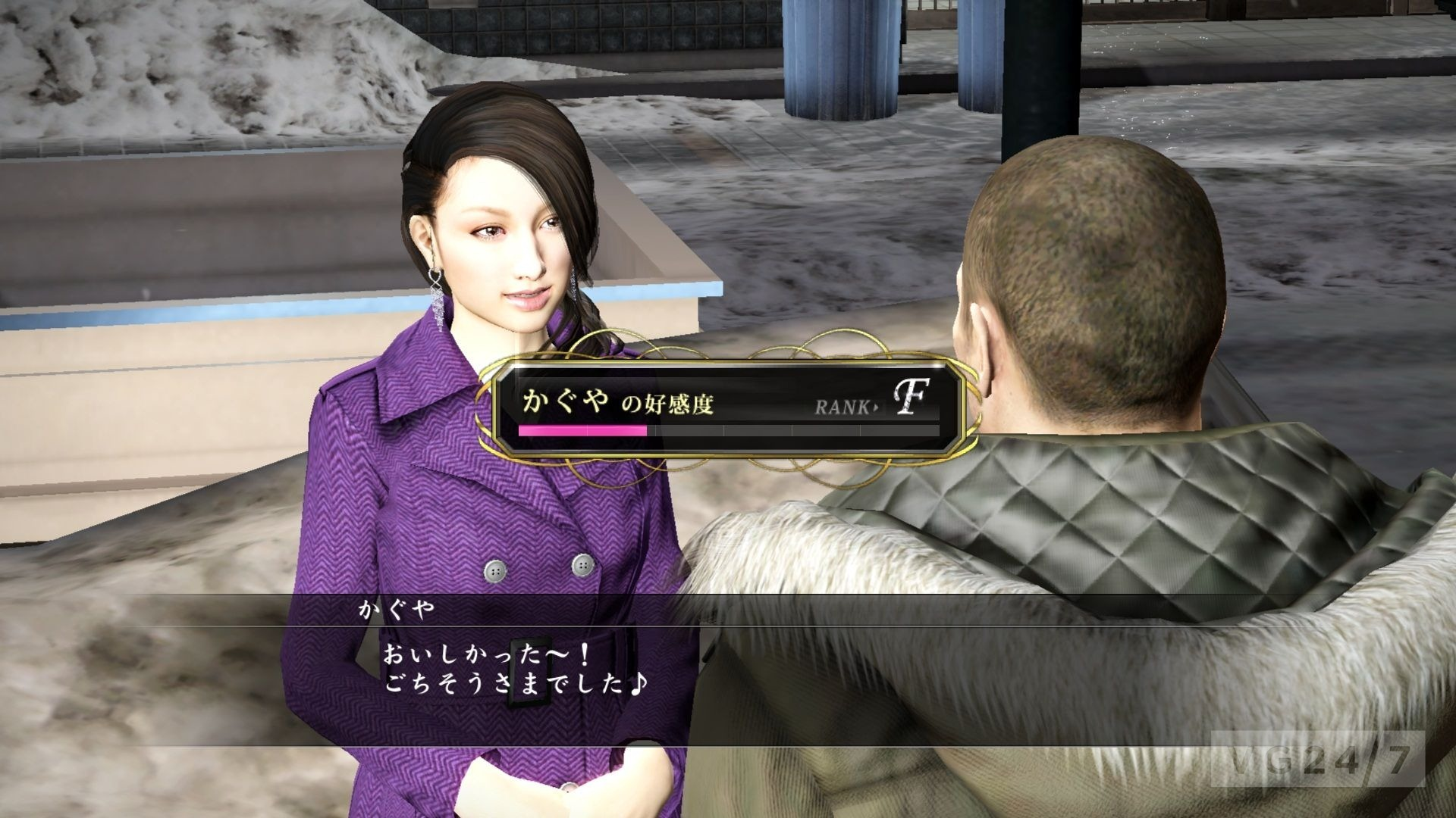 Yakuza 4 dating hostess guide-in-Rotouaro