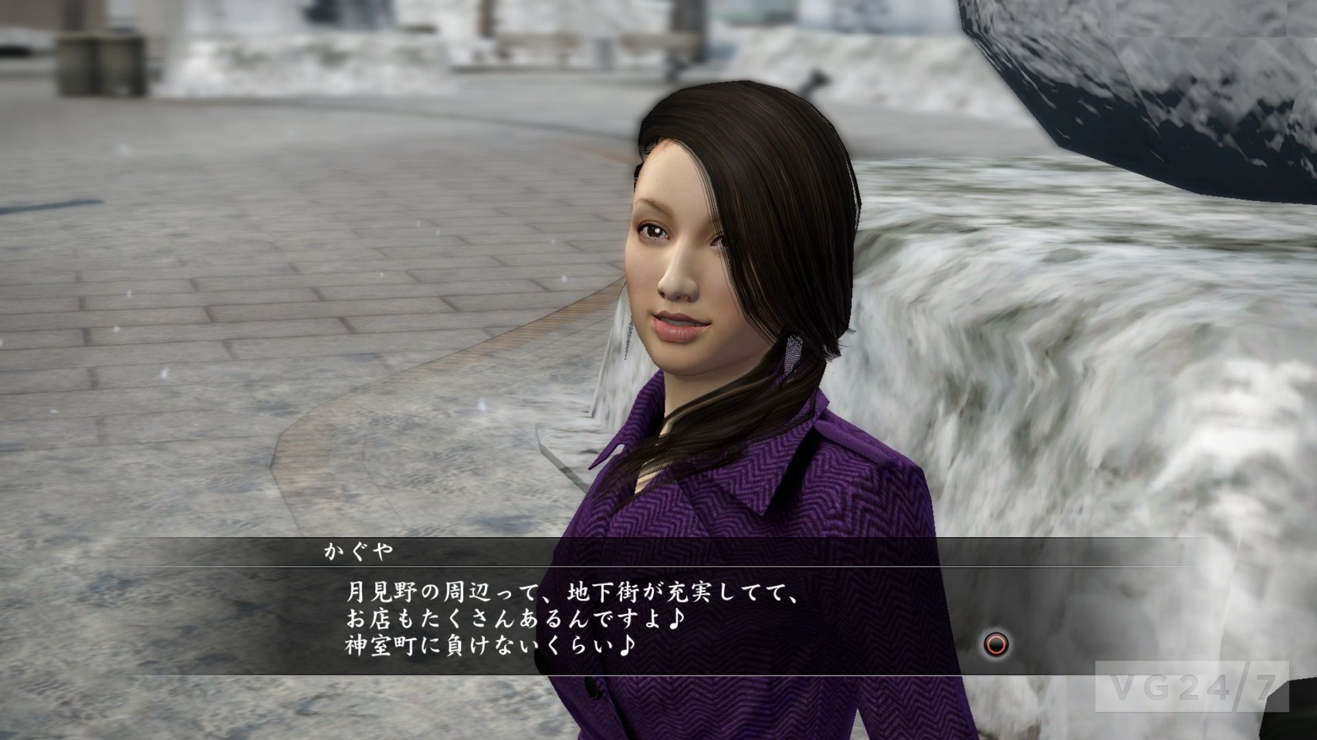 Yakuza 4 Dating Erena Guide