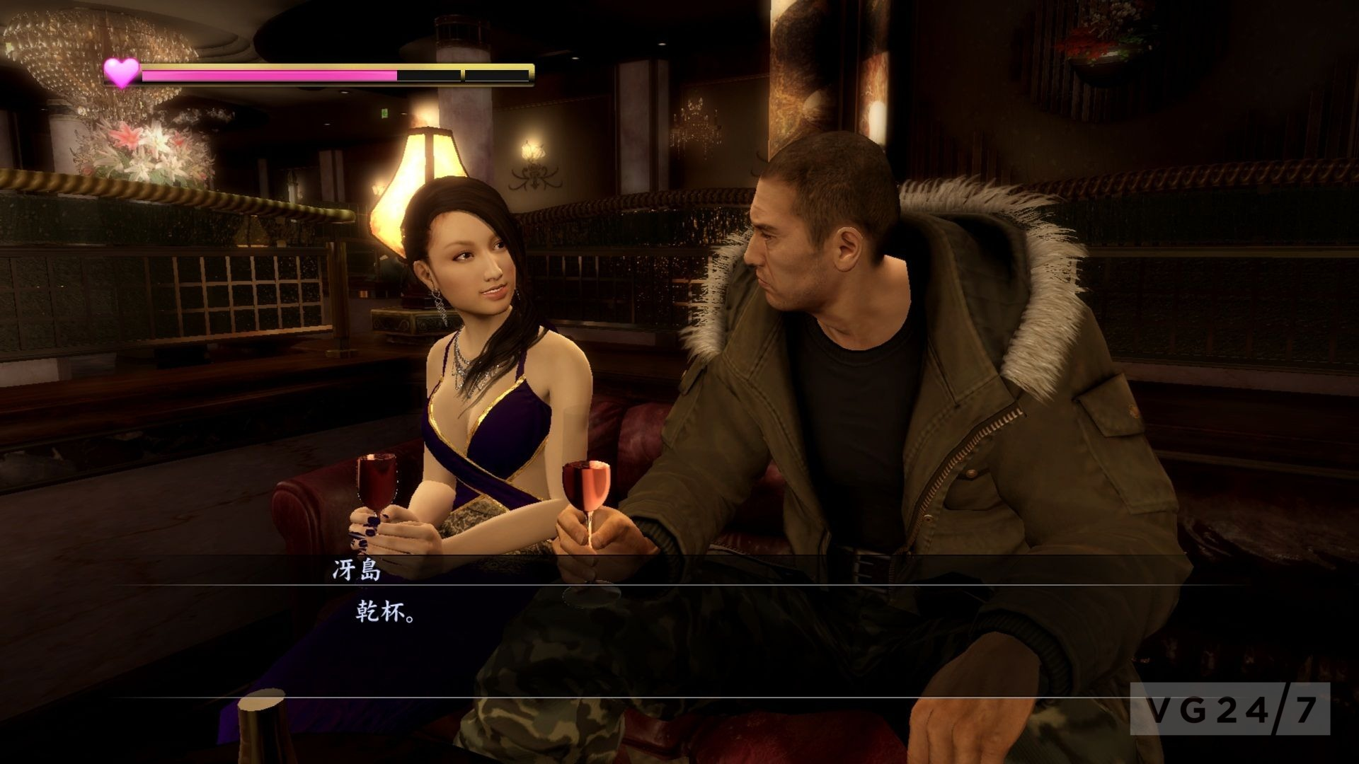yakuza 4 hostess dating guide erena