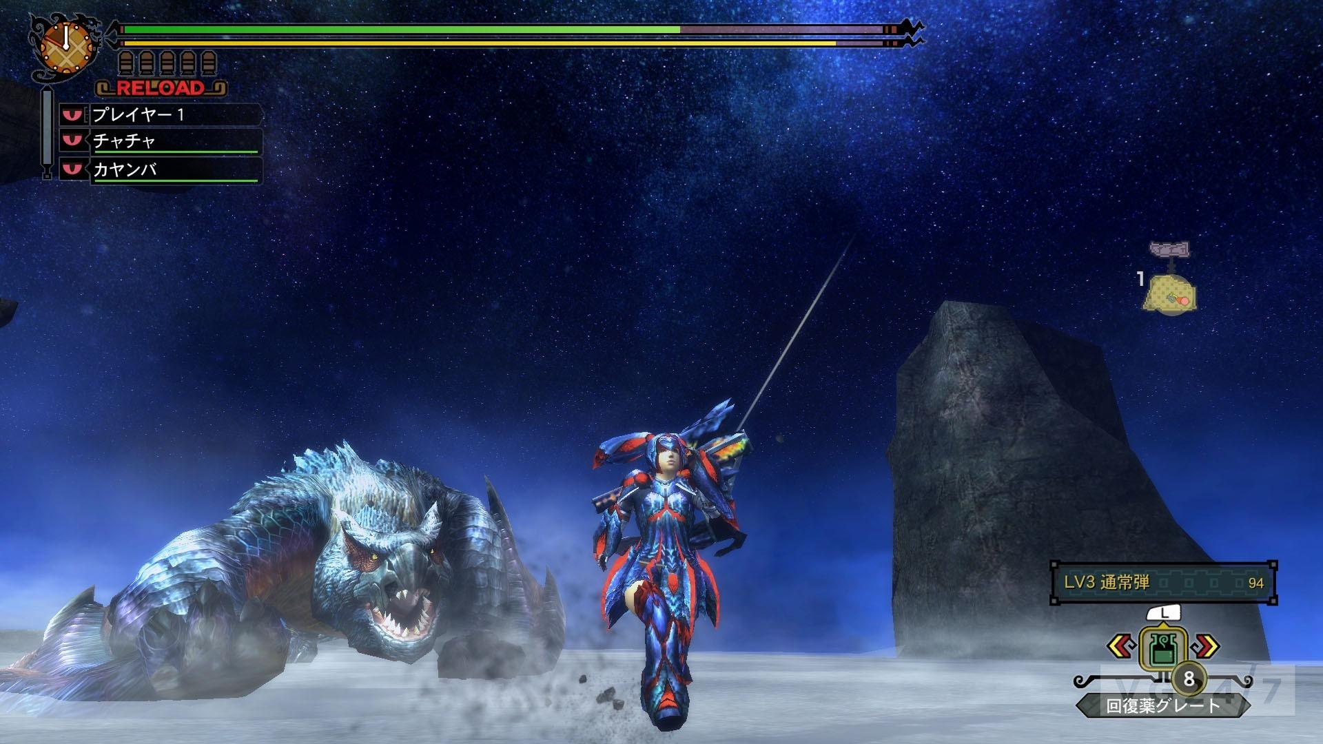 Monster Hunter 3 Ultimate Review - IGN