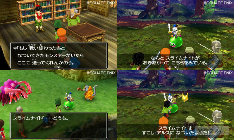 dragon quest 7 casino guide