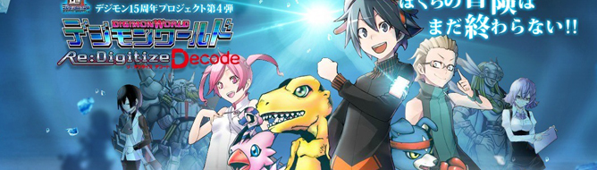digimon world re digitize decode citra download