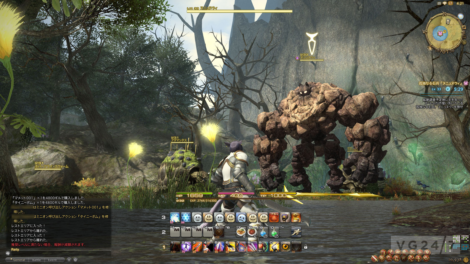 final fantasy 14 beta weekend spawns a barrage of new. Black Bedroom Furniture Sets. Home Design Ideas