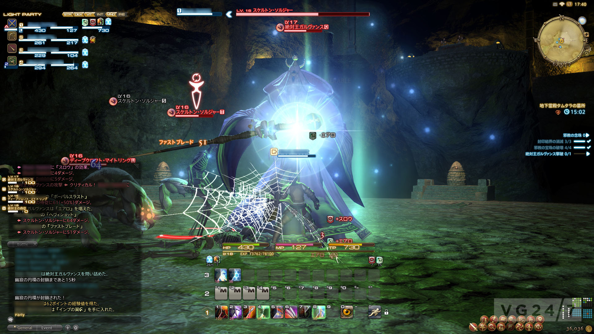 Final Fantasy 14 beta weekend spawns a barrage of new ...