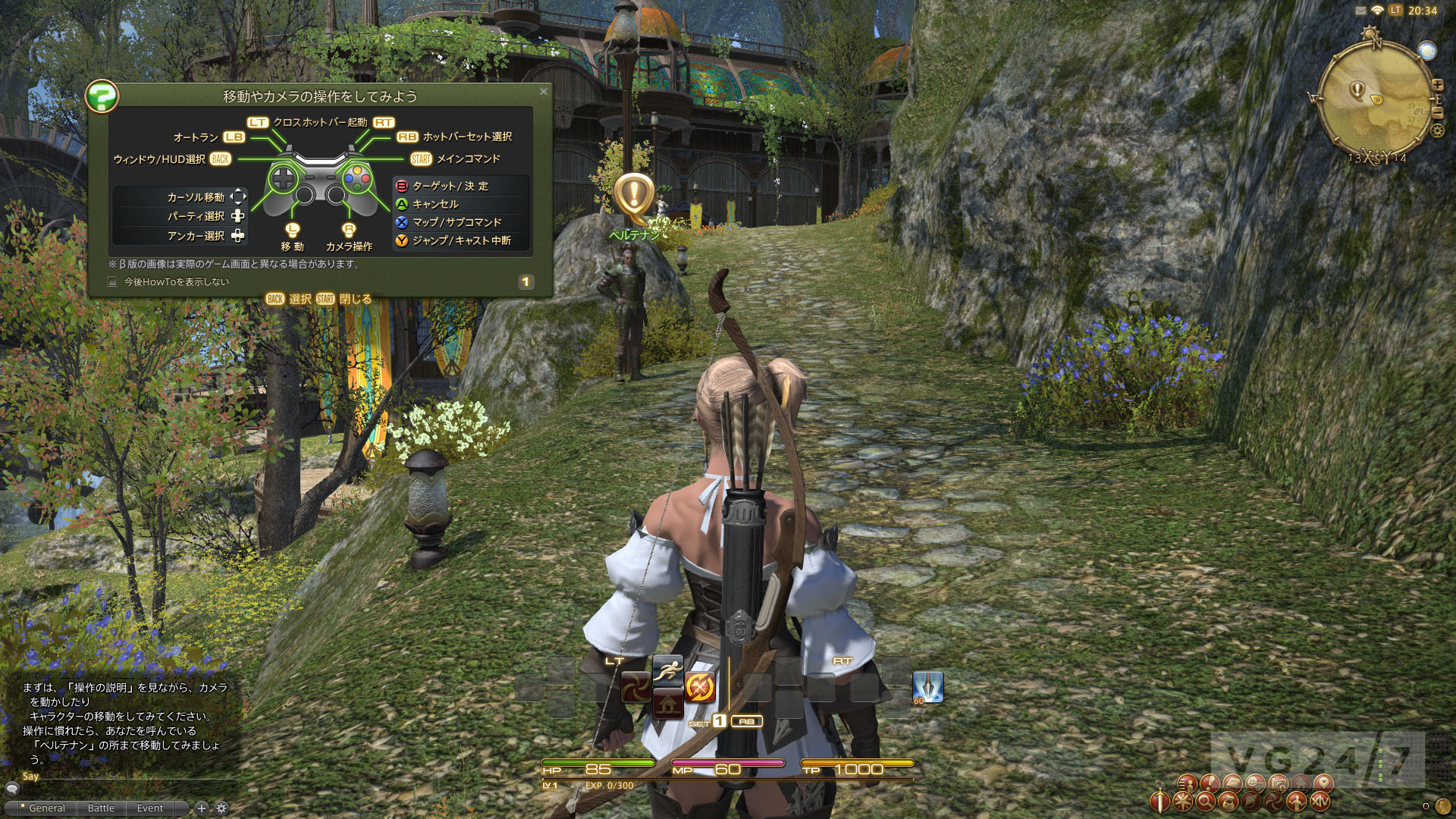 Final fantasy xiv gameplay - photo#24