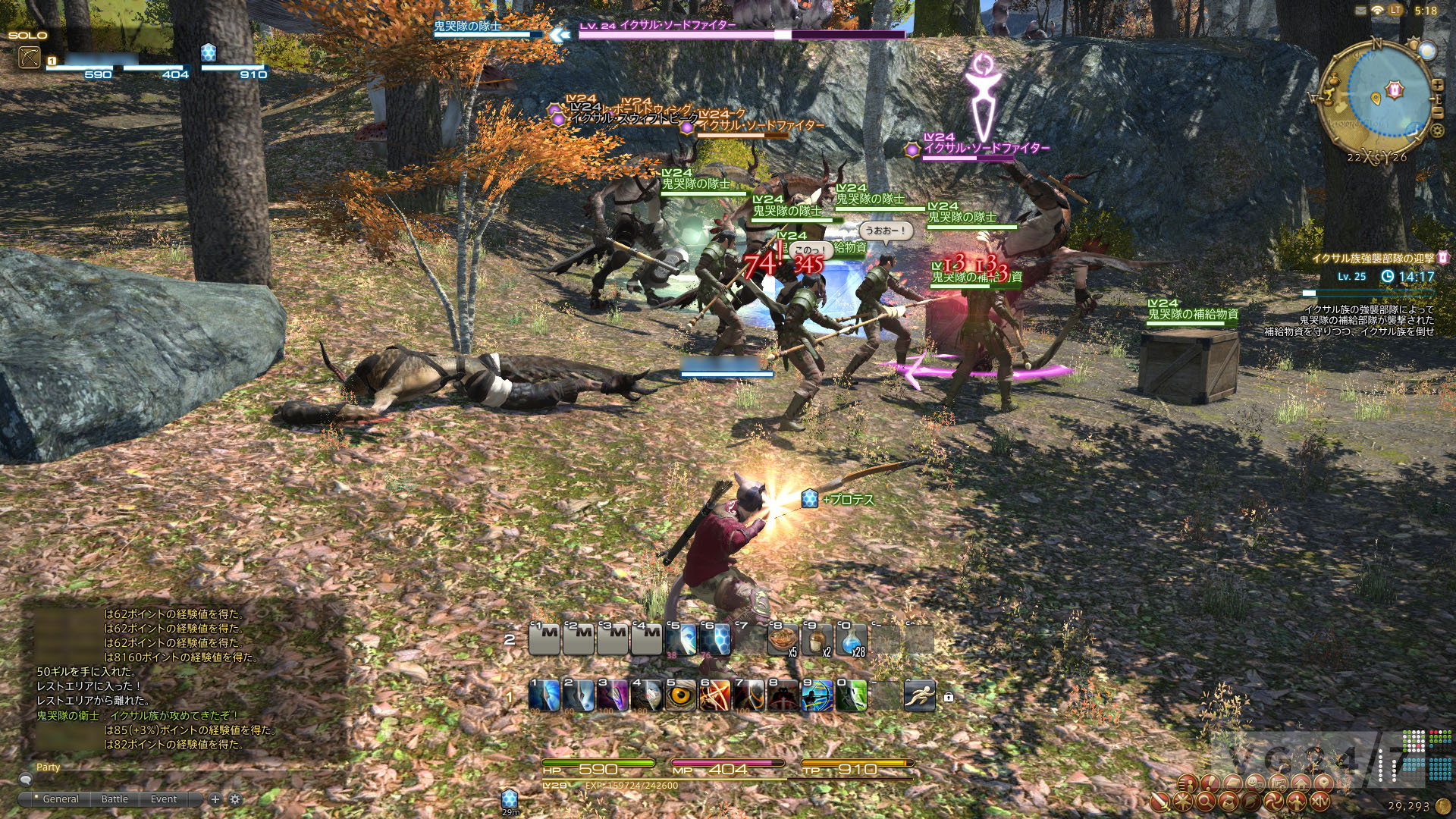Final fantasy xiv gameplay - photo#22