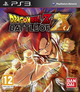 Dragon Ball Z  Battle of Z announced     trailer  details  amp  screens