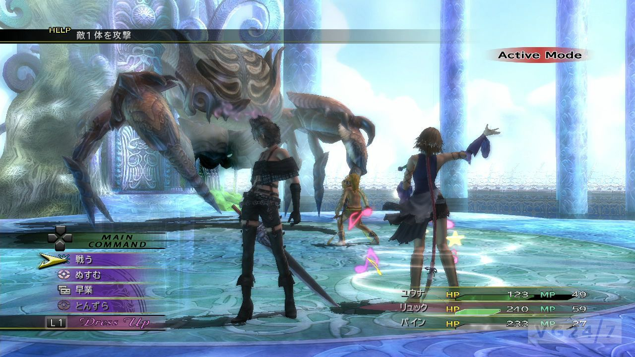 Final fantasy x2 matchmaking