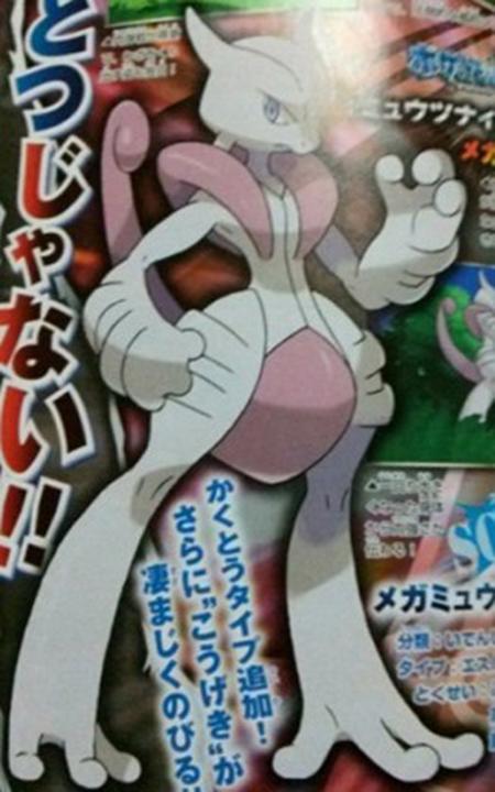 Pokemon x and y each get their own mewtwo mega evolution vg247 - Pokemon mewtwo mega evolution x ...