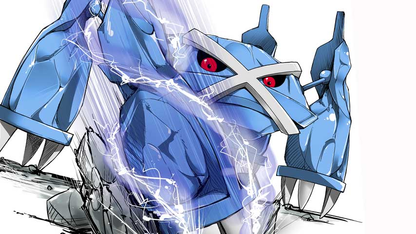Pokemon S Newest Mega Evolution Metagross Is The Most