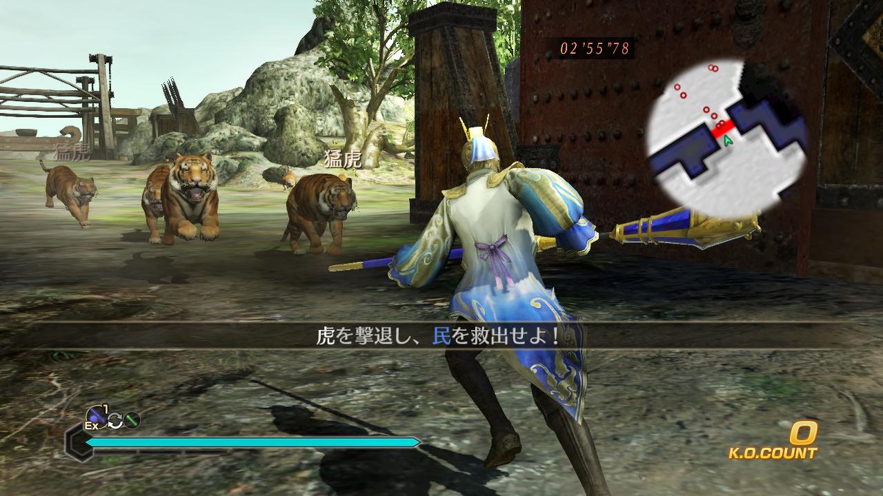 Dynasty Warriors Online Z Cinematic Trailer - YouTube