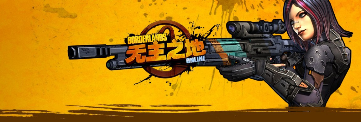 In conjunction with 2k china the mmorpg will go live next year