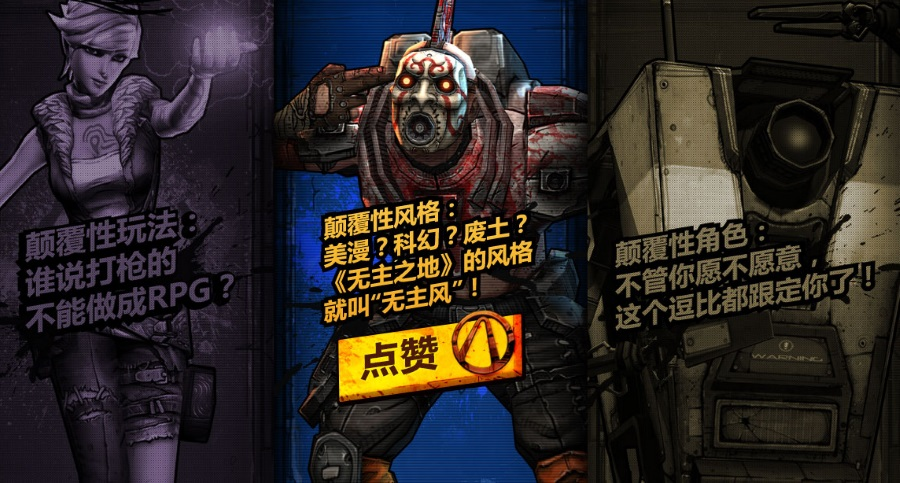 Borderlands Online announced - but it's for China only - VG247