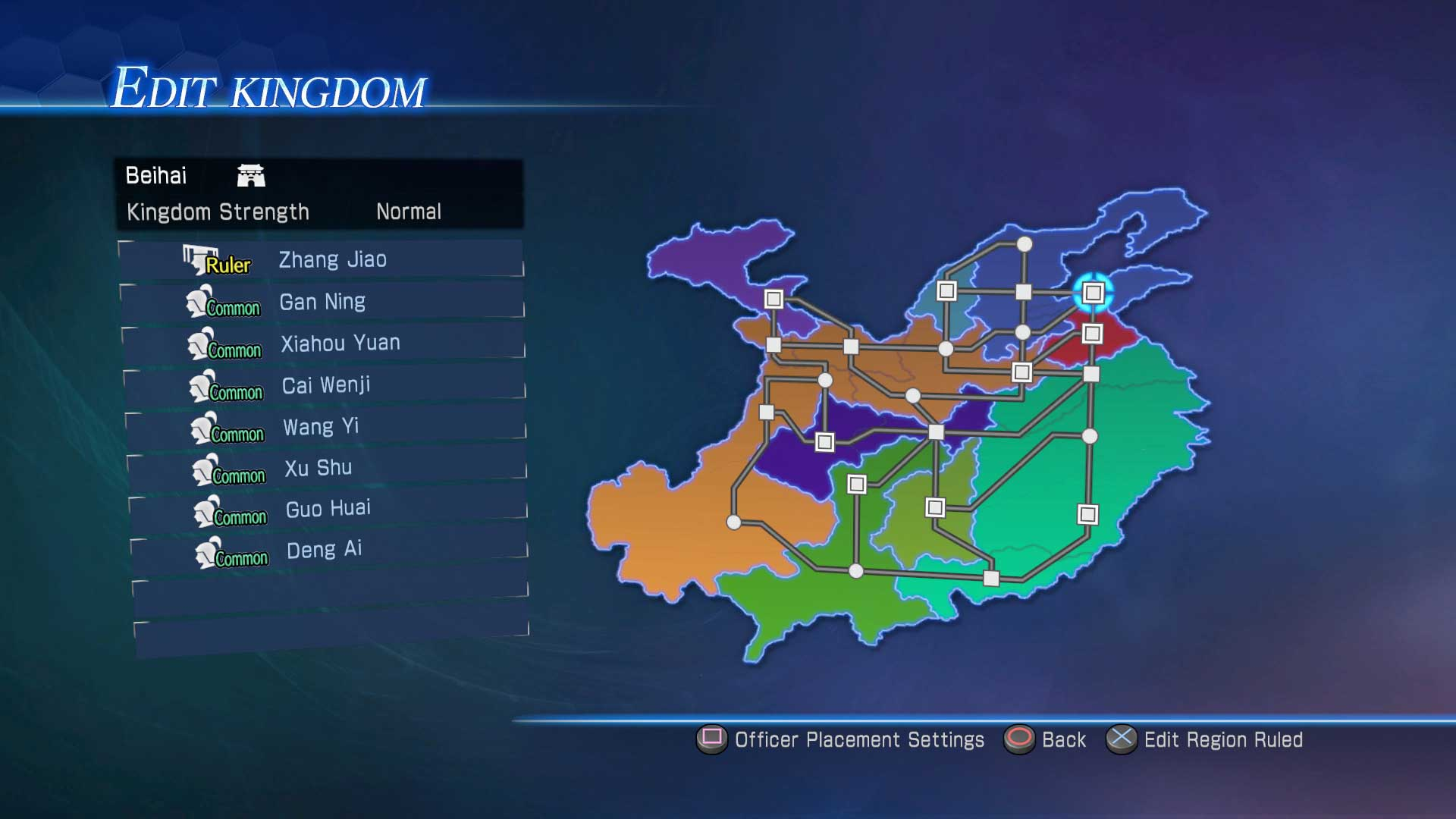 dynasty_warriors_8_empires_edit_mode_Kingdom1.jpg