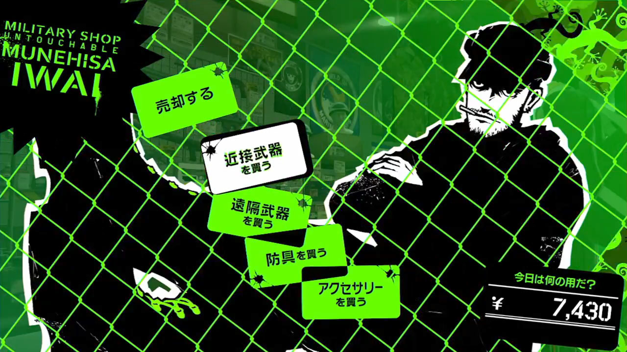 It's finally here! First gameplay footage of Persona 5 ...