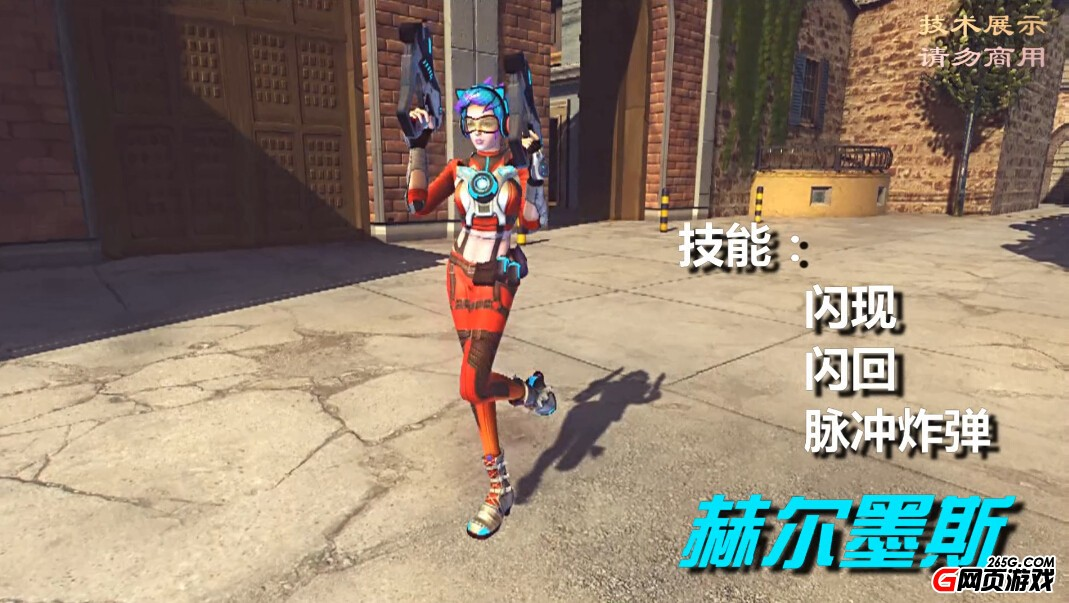 Chinese Overwatch Rip Off Isnt Actually A Game Dev Says on designed to sell
