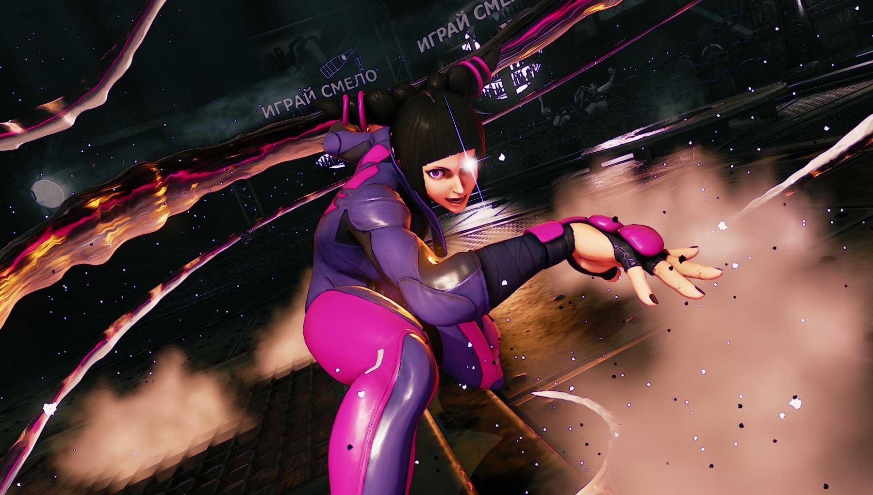 Street fighter 5 juri han