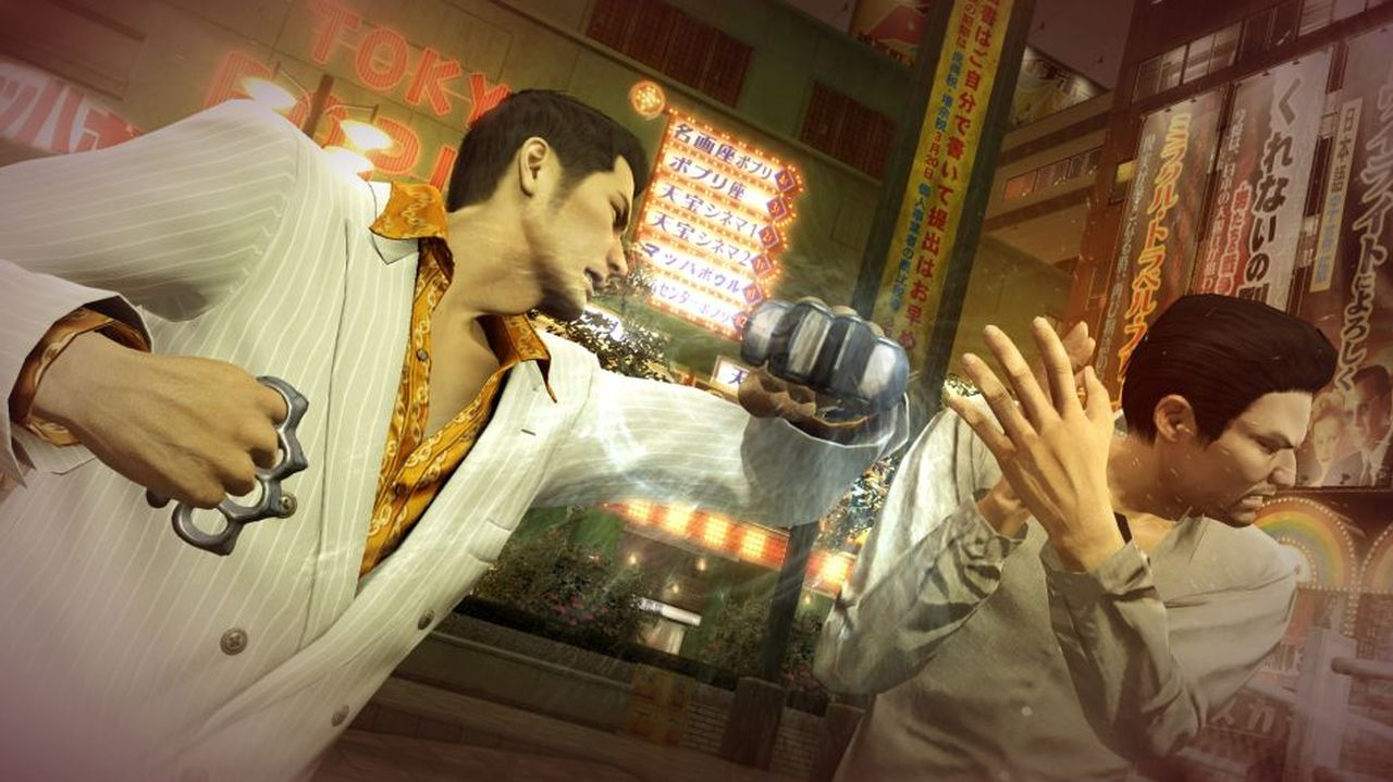 Yakuza 5 dating