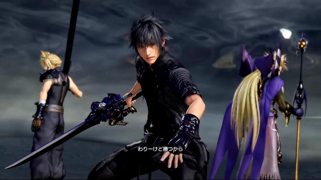 Dissidia: Final Fantasy NT Western box art characters