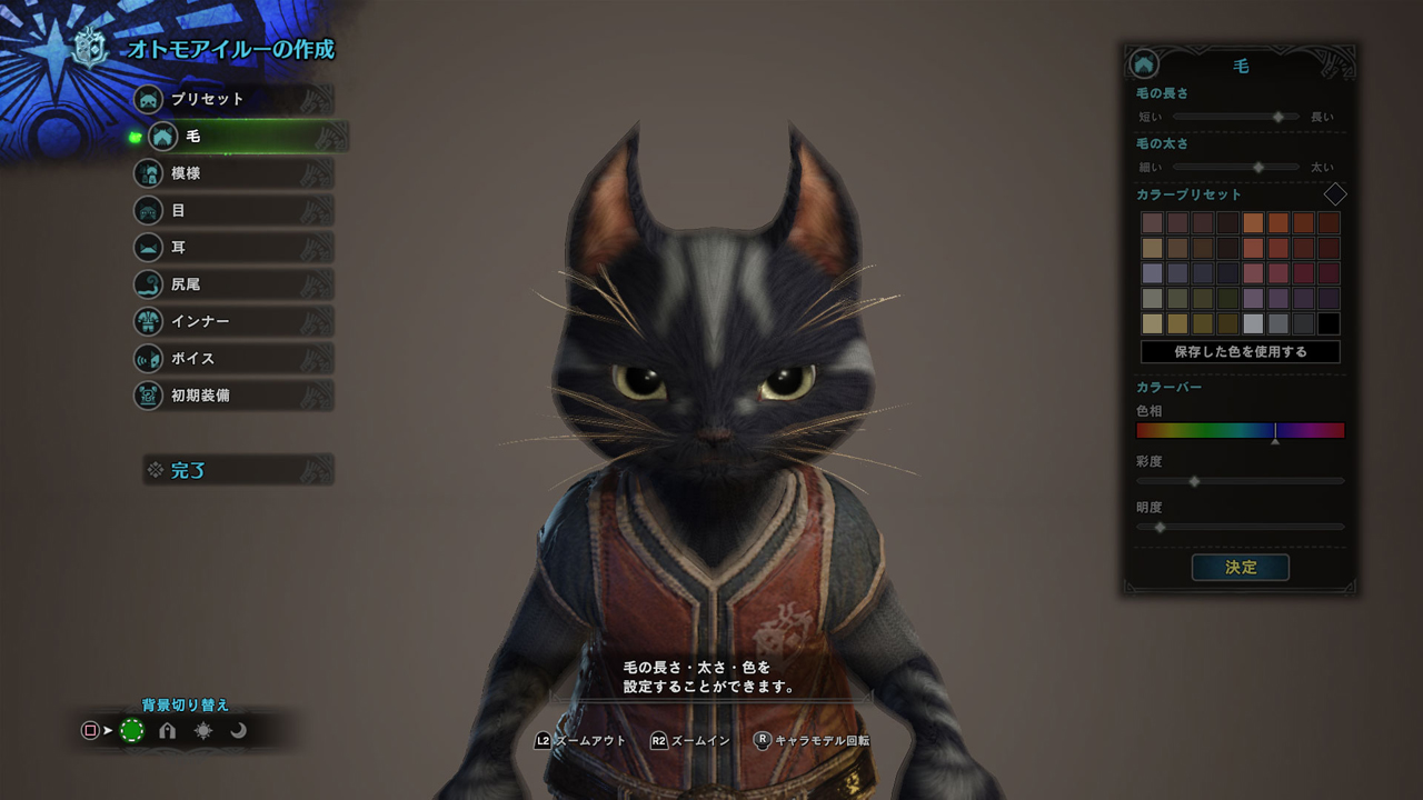 Anime Characters Monster Hunter World : Monster hunter world more details on character and palico