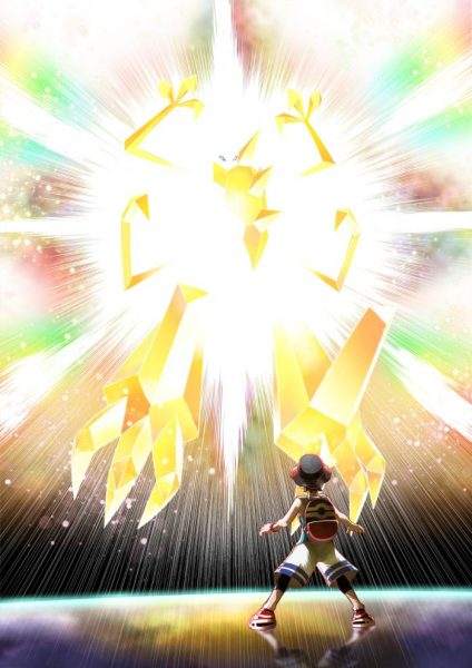 Pokémon USUL sorti demain le 17: Le fameux linker 3DS Sky3ds+ va-t-il le supporter?  dans Actu pokemon_ultra_sun_and_moon_necrozma_light-424x600