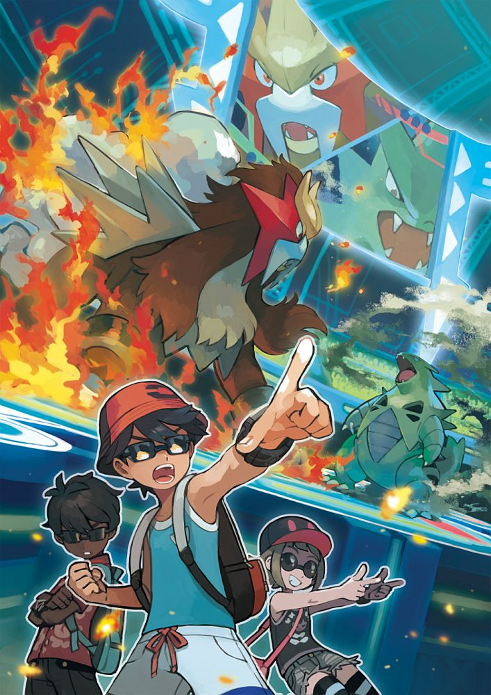 Pokemon Ultra Sun and Moon: more Legendaries, Team Rainbow