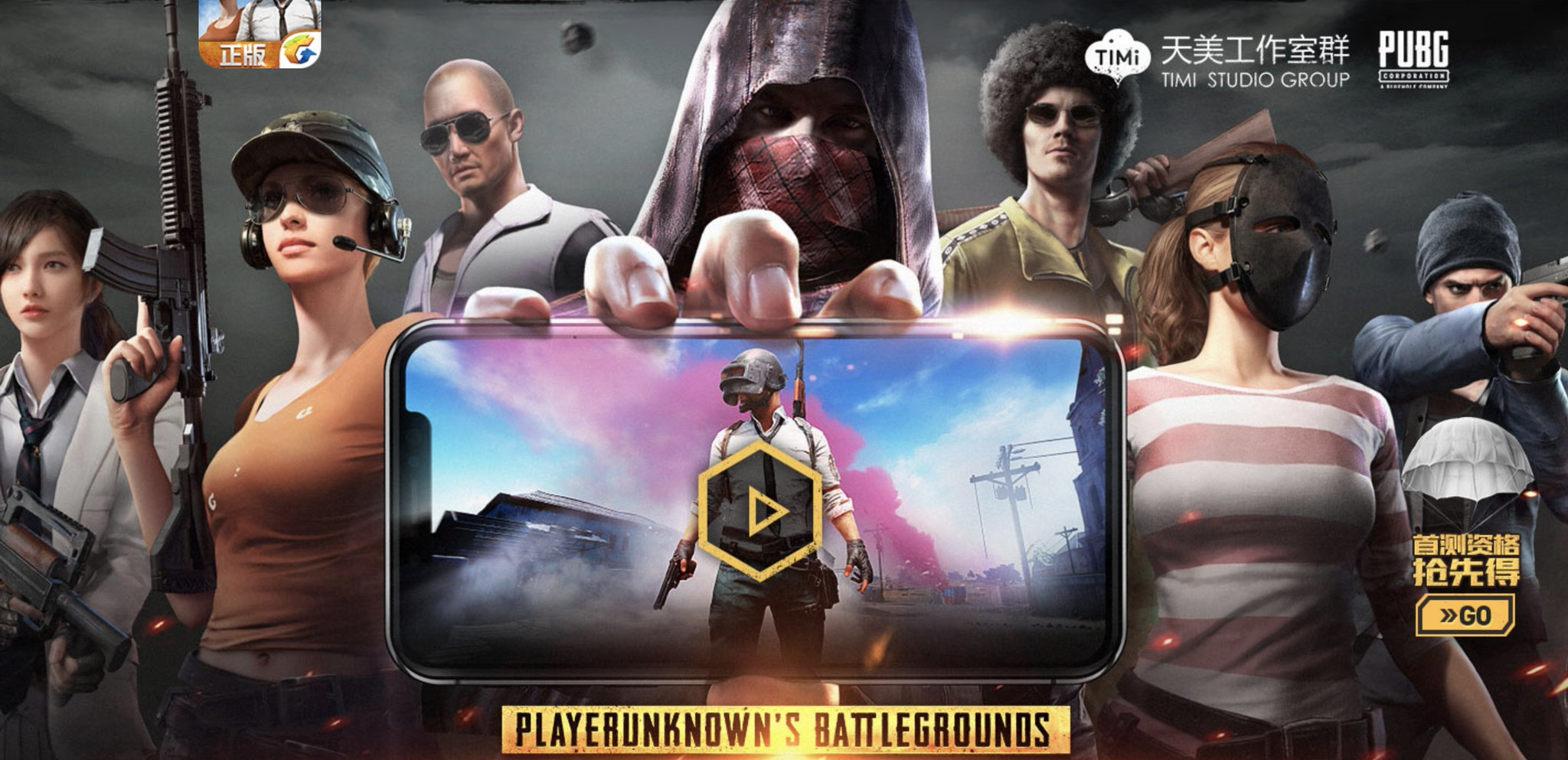 Pubg Mobile Has Been Released For Free In Us And Other: Watch Gameplay From The First Chinese PUBG Mobile Game