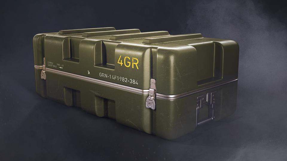 Ghost Recon Wildlands Loot box