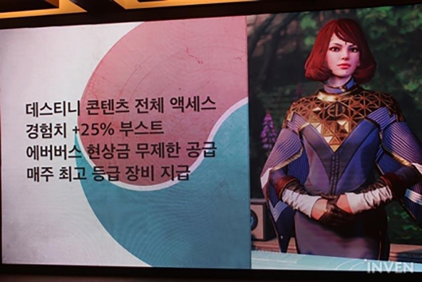 Black Friday Car Deals >> Destiny: Guardians is Korea's Destiny 2 with a new ...