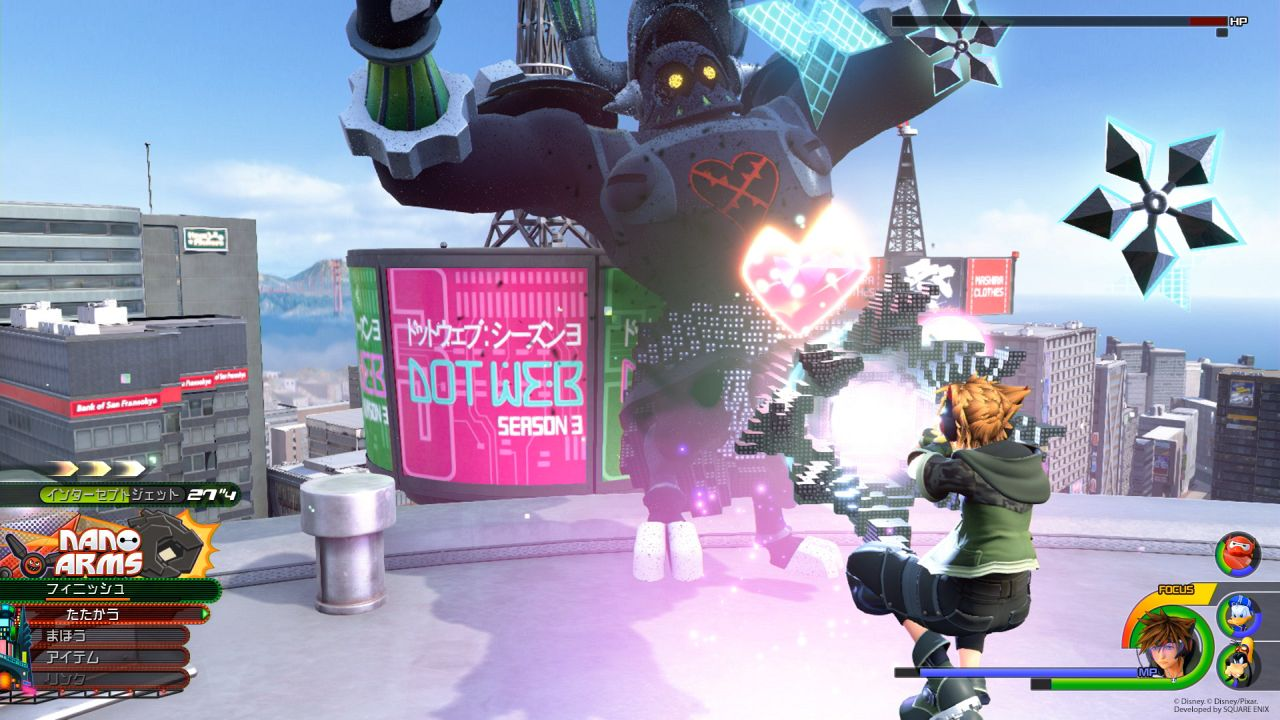 Kingdom Hearts 3 video introduces the world of San ...